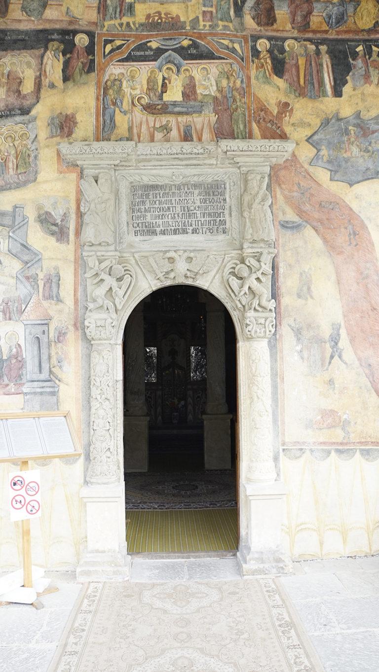 Monasterio de Sinaia. Iglesia Vieja