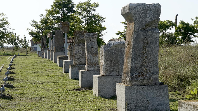 Sitio Arqueológico de Histria